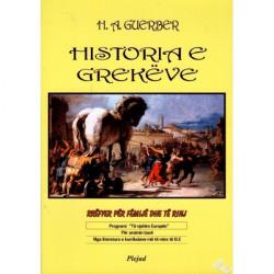 Historia e grekeve, H. A. Guerber