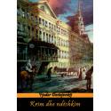 Krim dhe ndeshkim (pershtatje per femije), Fjodor Dostojevskij