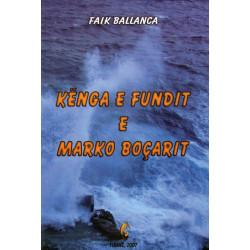 Kenga e fundit e Marko Bocarit, Faik Ballanca