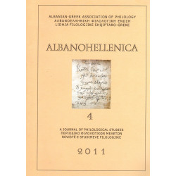 Albanohellenica, numri 4, 2011