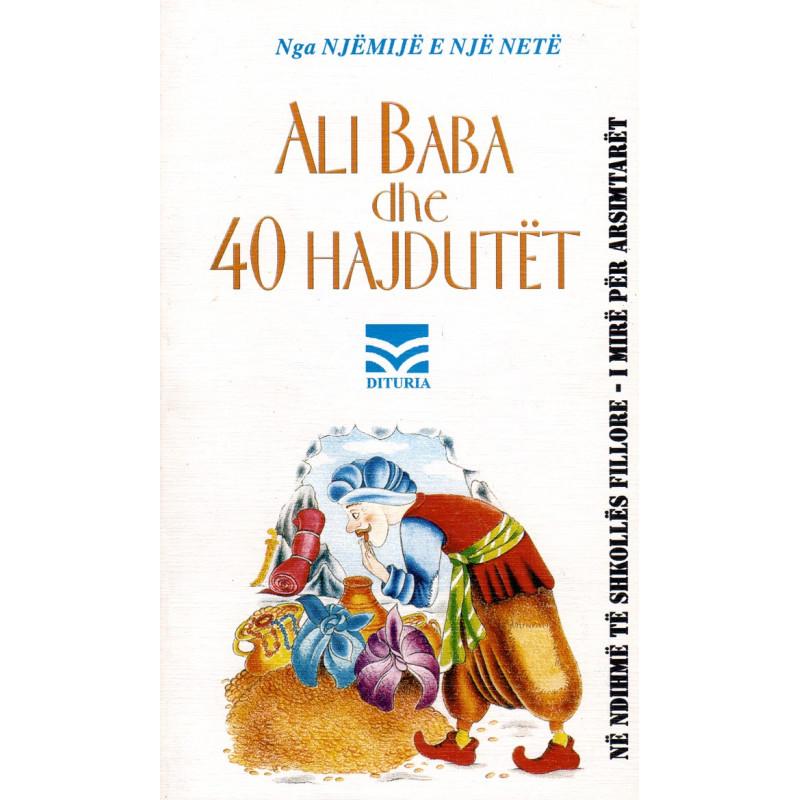 Ali Baba dhe 40 hajdutet (pershtatje per femije)