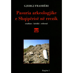 Pasuria arkeologjike e...