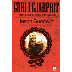 Guri i Gjarprit, Jason Goodwin