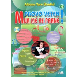 Provo veten 4, Albana Tare (Kadiu)