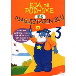 Eja ne pushime me Magjistarin Blu 3, Ana Sheldia