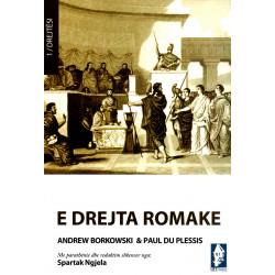 E drejta romake, Andrew Borkowqski & Paul Du Plessis