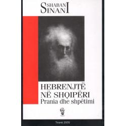 Hebrenjte ne Shqiperi,...