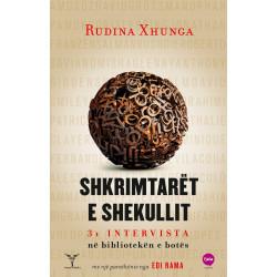 Shkrimtaret e shekullit, Rudina Xhunga