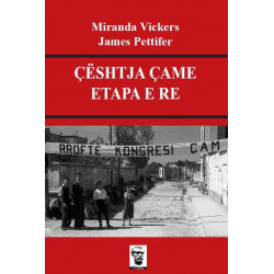 Ceshtja came, etapa e re, Miranda Vickers, James Pettifer