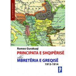 Principata e Shqiperise dhe...