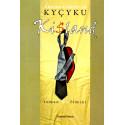 Kisland, roman me femini, Ardian-Christian Kycyku