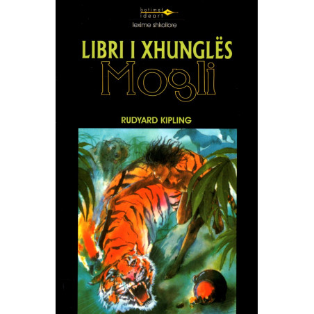 Libri i Xhungles Mogli, Rudyard Kipling, pershtatje per femije