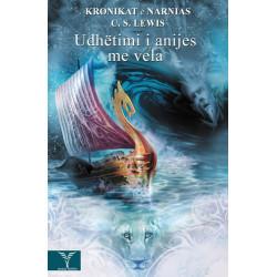 Kronikat e Narnias, Udhetimi i anijes me vela, vol. 3, C. S. Lewis