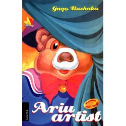 Ariu artist, Gaqo Bushaka