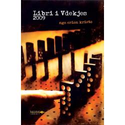 Libri i vdekjes, Erion Kristo