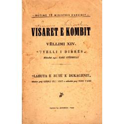 Visaret e kombit, vol. XIV, 1944