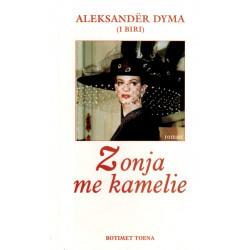 Zonja me kamelie, Aleksander Dyma (i riu)