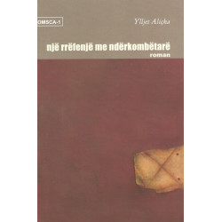12 poete rumune, Antologji