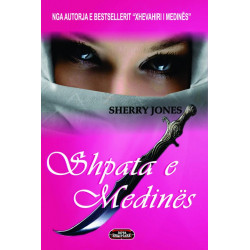Shpata e Medines, Sherry Jones