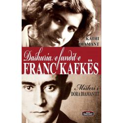 Dashuria e fundit e Franc Kafkes, Kathi Diamant