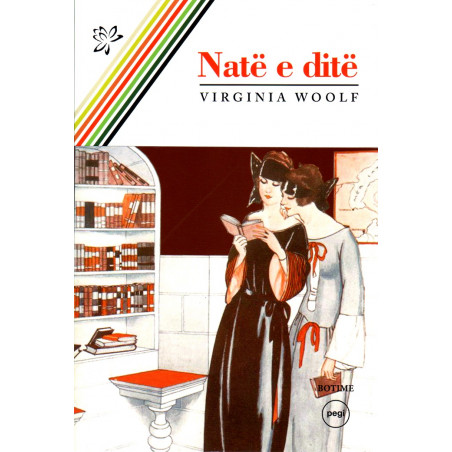 Nate e dite, Virginia Woolf