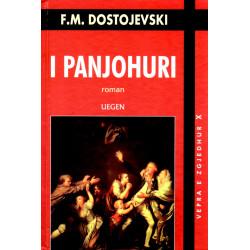 I panjohuri, Fjodor Mihajllovic Dostojevski