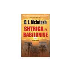 Shtriga e Babilonise, D. J. McIntosh