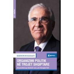 Organizimi politik ne trojet shqiptare, Ksenofon Krisafi