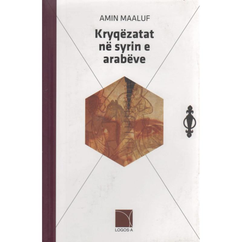 Kryqezatat ne syrin e arabeve, Amin Maaluf