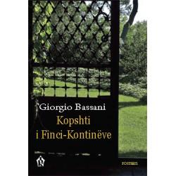 Kopshti i Finzi-Kontineve, Giorgio Bassani