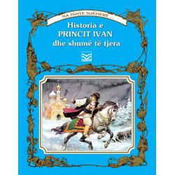 Historia e princit Ivan dhe shume te tjera, Peter Holeinone, pershtatje per femije