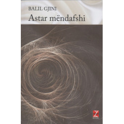 Astar mendafshi, Balil Gjini