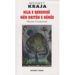 Hija e qershise nen driten e henes, Mehmet Kraja