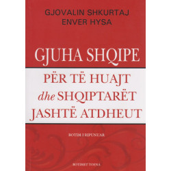 Gjuha shqipe per te huajt dhe shqiptaret jashte Atdheut, Gjovalin Shkurtaj, Enver Hysa