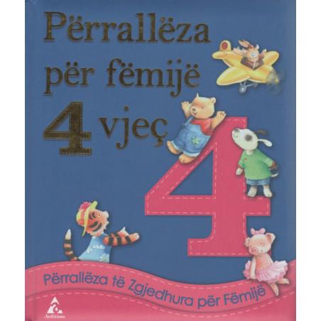 Perralleza per femije 4 vjec