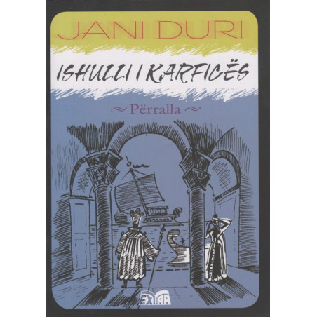 Ishulli i karfices, Jani Duri