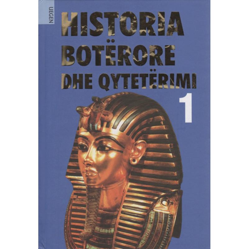 Historia boterore dhe qyteterimi, Carl Grimberg, vol. 1