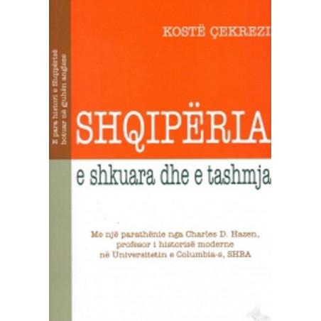 Shqiperia, e shkuara dhe e tashmja, Koste Çekrezi