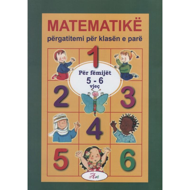 Matematike, pergatitemi per klasen e pare, Tatjana Sini