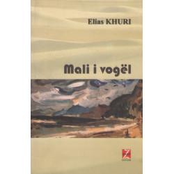 Mali i Vogel, Elias Khuri