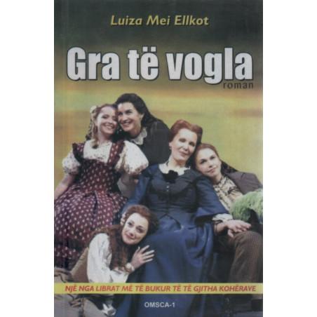 Gra te vogla, Luiza Mei Ellkot