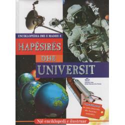 Enciklopedia ime e madhe e hapesires dhe e universit