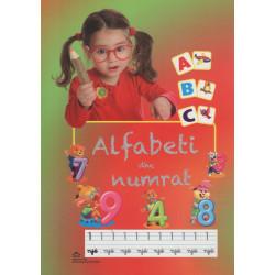 Alfabeti dhe numrat, Taulant Tafa, Eri Tafa