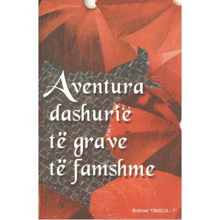 Aventura dashurie te grave te famshme, I. Moromov