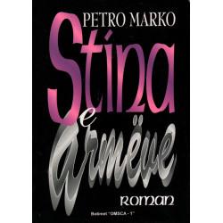 Stina e armeve (kopertine e trashe), Petro Marko