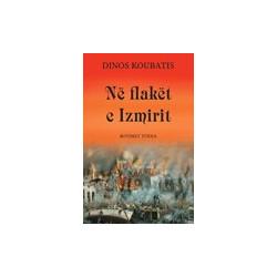 Ne flaket e Izmirit, Dinos Koubatis