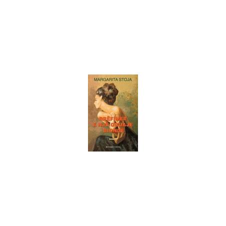 Rrefimet e nje gruaje bionde, Margarita Stoja