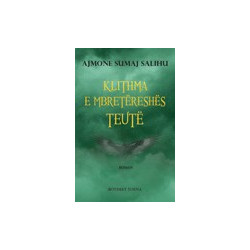 Klithma e mbretereshes Teute, Ajmone Sumaj Salihu