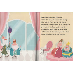 Nje histori ne 15 minuta, Princesha guximtare, Cudira, Francesca Lazzarato