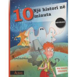 Nje histori ne 10 minuta, Fantazma, Dritheruese, Francesca Lazzarato